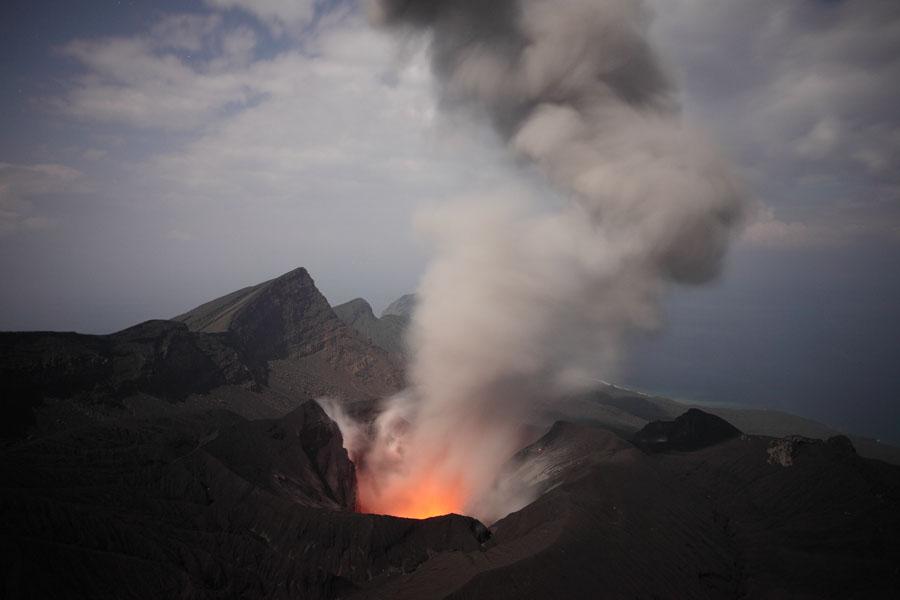 Volcán Suwanosejima